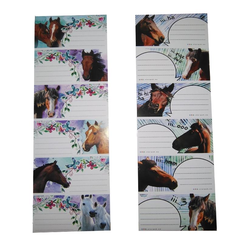 Etiquettes Scolaires Cheval Sweet Horses